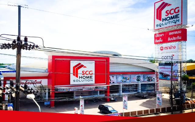 ไถ่เชียงโฮมแม็กซ์ SCG Home Solution